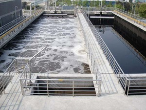 绍兴某印染公司印染廢水處理项目