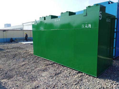 一体化污水处理设备.jpg